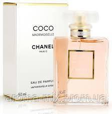 Chanel Coco Mademoiselle - женская туалетная вода