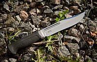 Нож тактический с фиксированным клинком Колыма-1 ,AUS-8