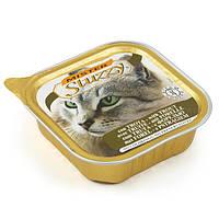 MISTER STUZZY (Штузи) Cat Trout 100г - паштет для кошек с форелью