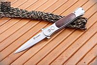 Складной нож с полуавтоматическим открыванием лезвия Ganzo 707