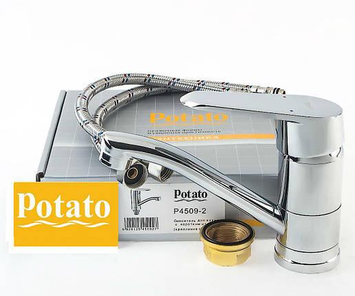 Смеситель для кухни POTATO P4509-2, фото 2