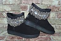 Женские низкие стильные зимние утепленные мехом сапоги UGG Угги замша с жемчужинами и камнями