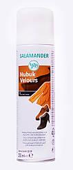 """Краска для замши и нубука Salamander """"Nubuk Velours"""" 250 ml (цвет чёрный 009)"""
