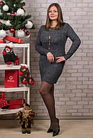 Женское теплое платье с бижутерией. RBOSSI P39. Размер 46-48.