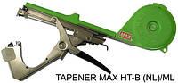 Степлер (инструмент) для подвязки TAPENER MAX HT-B (NL)/ML Тапенер (Япония)