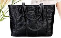 Женская сумка Balina CC7444