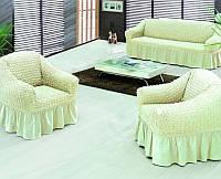 Чехол на диван и 2 кресла универсальный (сливочный) Турция