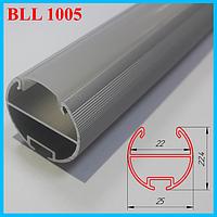 Алюминиевый профиль круглый  под светодиодную ленту 2,0 м.