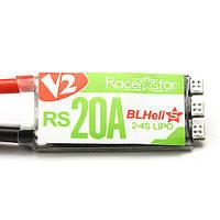 Racerstar RS20A V2 Новый 20A BlheliS OPTO 2-4S Поддержка ESC Oneshot42 Multishot 16.5 Dshot600 для RC Дрон