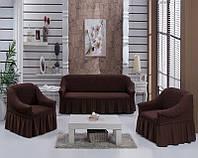 Чехол на диван и 2 кресла универсальный (коричневый) Турция