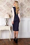 Стильное удлинённое яркое платье 22, фото 3