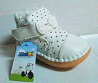 Пинетки ботинки зимние для малышей р. 12-15