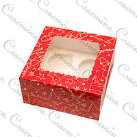 Упаковка для 4-х кексов, капкейков, маффинов Новогодняя - Красная - 170х170х90 мм