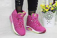Зимние кроссовки Nike Air Max 90 малиновые 3721