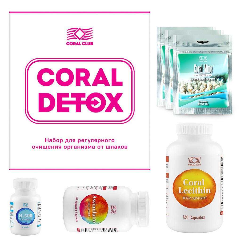 Корал Детокс - базовый набор для детоксикации организма