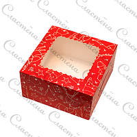 Упаковка с окошком для эклеров, зефира и пряников Новогодняя - Красная - 170х170х90 мм