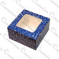Упаковка с окошком для эклеров, зефира и пряников Новогодняя - Синяя - 170х170х90 мм