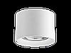 ЛЕД светильник TUBE ROUND MTR137/20W