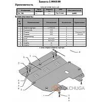 Защита двигателя, КПП, радиатора Volvo XC90 2003-2006 V-все
