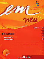 Em Neu B2. Hauptkurs. Kursbuch + Arbeitsbuch. Lektion 1–5