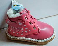 Пинетки ботинки зимние для малышей р.12-15