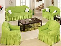 Чехол на диван и 2 кресла универсальный (салатовый) Турция