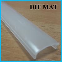 Рассеиватель на алюминиевый профиль под светодиодную ленту 2,0 м. Матовый