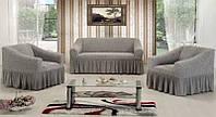 Чехол на диван и 2 кресла универсальный (серый) Турция