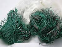 Рыболовная сеть 1.8х100м. Ячейка 16 Одностенка ( Дробинка ) для промышленного лова (китайка).