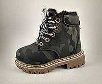 Зимние ботинки ортопеды фирмы Шалунишка