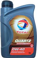 Масло TOTAL Quartz 9000 Energy 0W40 1л  синтетическое 195282