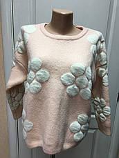 Свитер женский теплый мятный, кремовый с цветами, фото 2