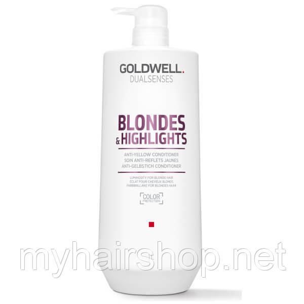 Кондиционер для осветленных и мелированных волос Goldwell Dualsenses Blondes & Highlights 1000 мл
