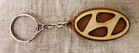 Брелок автомобильный Hyundai (Хундай), брелки для автомобильных ключей, брелоки, авто брелок