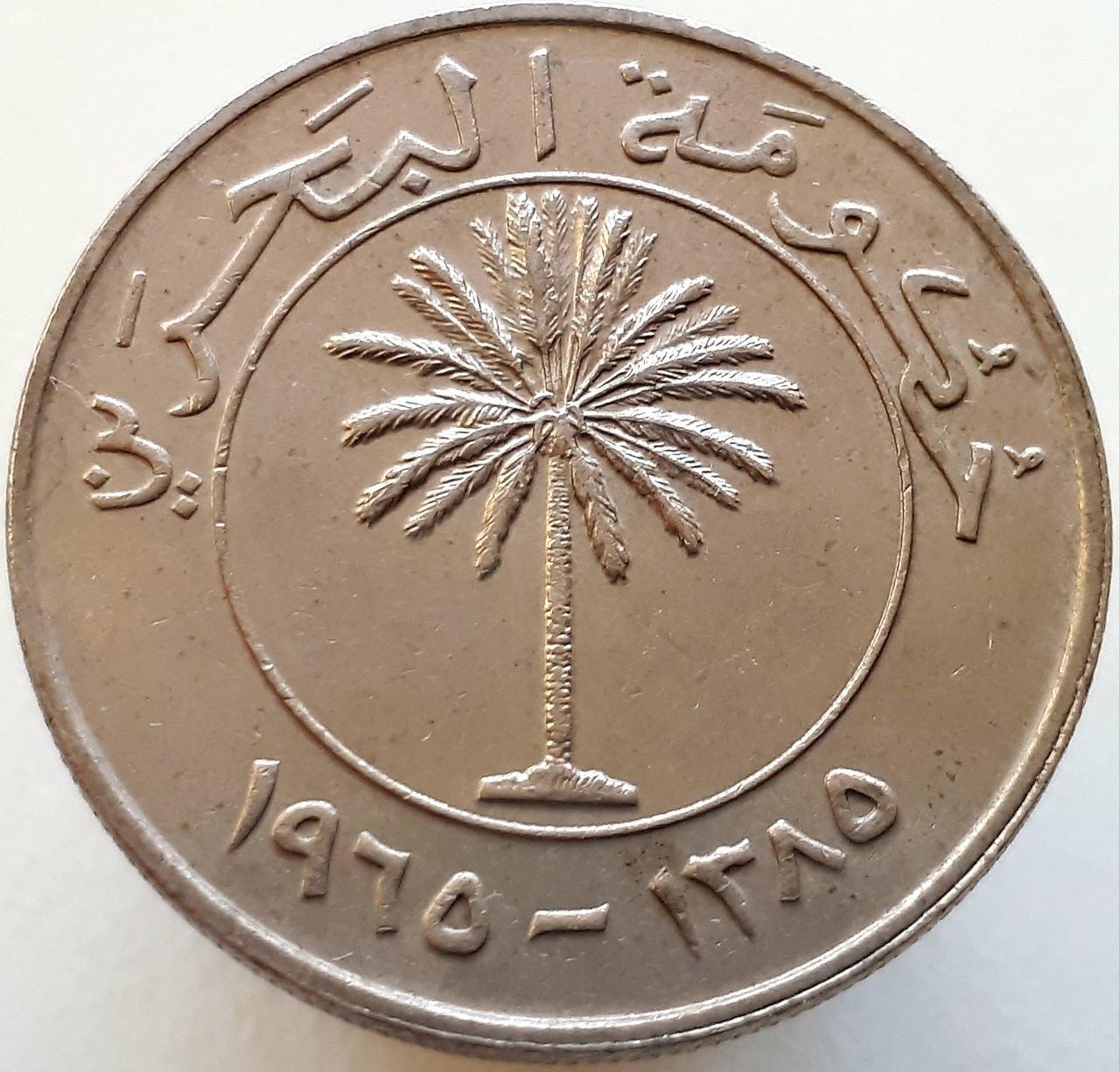 Бахрейн 100 филсов 1965