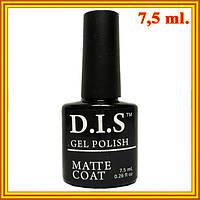 DIS Gel Polish Matte Coat, Верхнее Матовое покрытие для гель-лака, 7,5 мл.