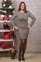 Женское теплое платье с бижутерией. RBOSSI P41. Размер 46-48.