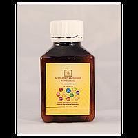 Мультивитаминный комплекс 10 витаминов (В, А, С, Е, РР)