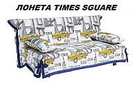 Диван СМС 0,9 Лонета Times Sguare (Sofyno-ТМ)