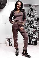 Теплый Женский вязанный костюм с люрексом (капучино, черный