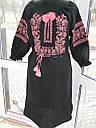 Платье с рукавом три четверти вышитое, фото 3