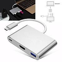 3 в 1 USB Type-C до HD Мультимедийный интерфейс Многопортовый адаптер для зарядки Адаптер HUB USB 3.1 для Macbook