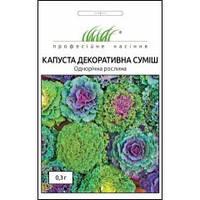 Семена Капуста Декоративная смесь 0,3 грамма Satimex