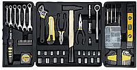 Набор инструментов универсальный, 135 шт, TOPEX