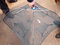 Раколовка зонтик на 4 входа ,70x70x30 см.