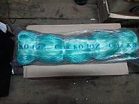 Сетеполотно рыбацкое, ячейки 45-80, толщина лески 0.25 мм, размер 75х150, изготовлено из качественной лески