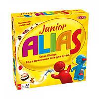 Алиас для детей (Alias Junior) настольная игра