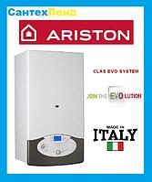Газовый котел Ariston Clas Evo System 15 FF одноконтурный закрытая камера