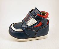 Демисезонные ботинки для мальчиков ТМ Шалунишка ортопед c09907d32e95f