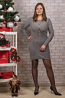 Женское теплое платье с бижутерией. RBOSSI P44. Размер 46-48.